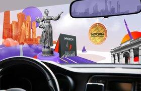 Пассажиры такси смогут послушать запахи своих городов во время поездки
