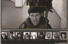 МВД закупило софт по распознаванию лиц и улучшению фото минимум на 366 тысяч рублей