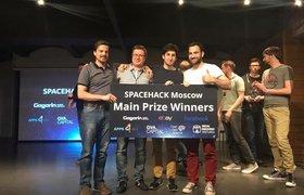 Названы победители хакатона Spacehack от фонда Николая Давыдова