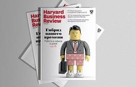 Владелец Forbes Russia станет издателем российской версии Harvard Business Review