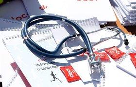 Сервис для вызова врача на дом Doc+ привлек $5 млн от «Яндекса» и Baring Vostok