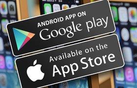 Некоторым провайдерам придется закрыть страницы App Store и Google Play