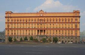 Крупнейший производитель средств прослушки в России вложился в стартап сына начальника из ФСБ