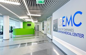 Сеть клиник «Европейский медицинский центр» провела IPO и привлекла $500 млн