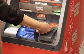 «Альфа-банк» первым в России подключил банкоматы к сервисам бесконтактной оплаты