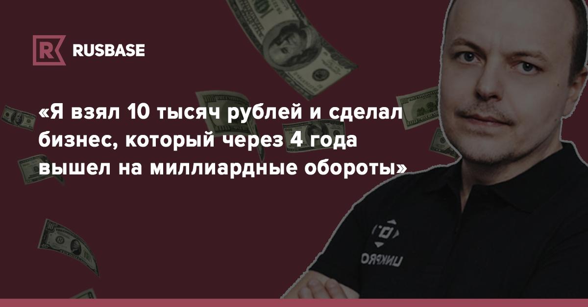 Вкусняхи - Magazine cover