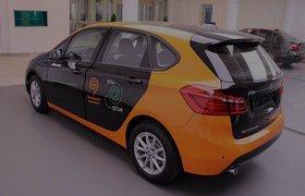 Сервис каршеринга YouDrive начал предоставлять услугу страхования жизни в поездке