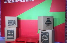 Ритейлер «Эльдорадо» объявил о ребрендинге и представил новый формат магазинов