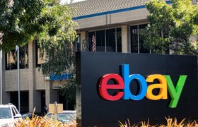 eBay объявил о запуске проекта по развитию экспорта из регионов в Ярославле и Ярославской области