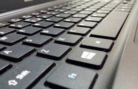 Проект закона о регулировании больших пользовательских данных внесен в Госдуму