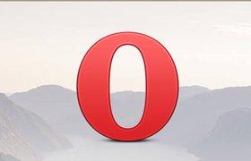 Норвежская компания Opera в ходе IPO привлекла более $115 млн