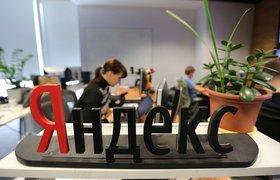 «Яндекс» запустил конкурс на лучший навык для «Алисы» с премиями до 150 тысяч рублей