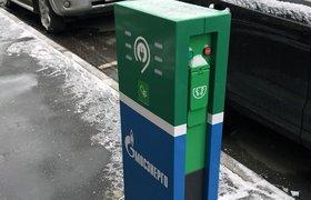 В Москве установили более 100 зарядных станций для электромобилей