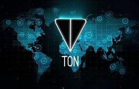 СМИ сообщили о планах Telegram запустить тестовую версию блокчейн-платформы TON осенью 2018 года