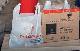 Instamart добавил доставку продуктов в ночное время для московских клиентов МЕТРО