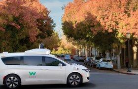 Калифорния вслед за Аризоной разрешила беспилотникам Waymo ездить по улицам без водителя