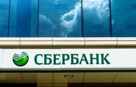 Сбербанк переедет в новую штаб-квартиру напротив «Москва-Сити» к концу 2021 года