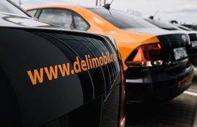 Сервис «Делимобиль» выйдет на рынки нескольких стран СНГ до конца 2018 года