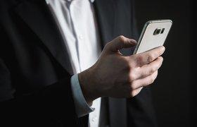 «Ъ»: Разработчик мобильного ПО Sessia бывшего топ-менеджера «Росатома» привлек $3 млн в ходе ICO