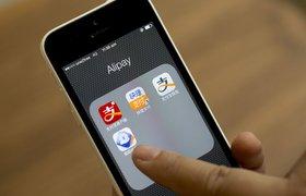 Alipay впервые раскрыла данные о числе пользователей в России