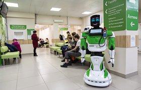В России появился робот-помощник для врача