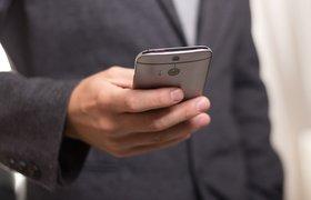 GetContact согласилось хранить данные российских пользователей на территории страны