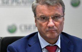 «Коммерсантъ»: «Сбербанку» отказали в членстве в блокчейн-консорциуме