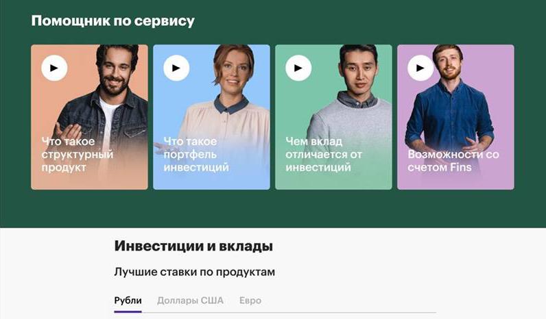 На запуск одного из первых участников маркетплейса ЦБ – сервиса Fins.money – потратили $5 млн