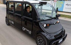Шаттлы-беспилотники позволят жить в пригороде без автомобиля