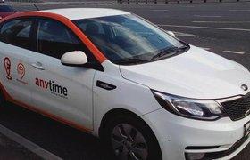 Российский сервис поминутной аренды машин Anytime запустят в Чехии и Польше