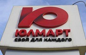 Активы совладельца «Юлмарта» на Кипре арестованы по иску ВТБ