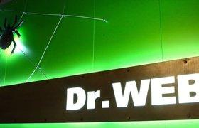 Разработчику Dr.Web разрешили требовать блокировки сайтов с вредоносным содержанием