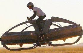 Летающий Aero-X Hoverbike поступит в продажу в 2017 году