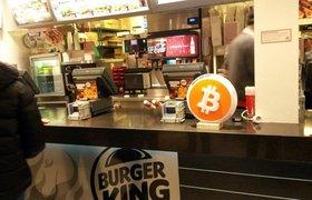 Прокуратура потребовала объяснений от Burger King из-за выпуска криптовалюты