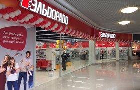 «Эльдорадо» запустит новый формат маленьких магазинов для регионов