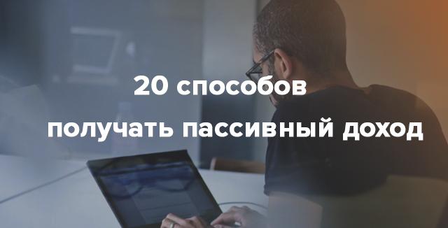Новости - Magazine cover