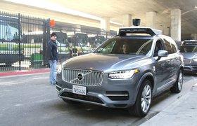 Volvo решила выпустить «почти полностью беспилотный» автомобиль к 2021 году