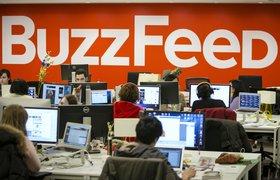 BuzzFeed вышел на российский рынок