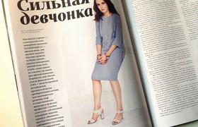 #Сильнаядевчонка: заглянули в Instagram Анастасии Cартан (Trends Brands)