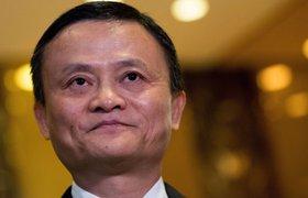 Джек Ма: «Не стоит называть Alibaba китайским Amazon»
