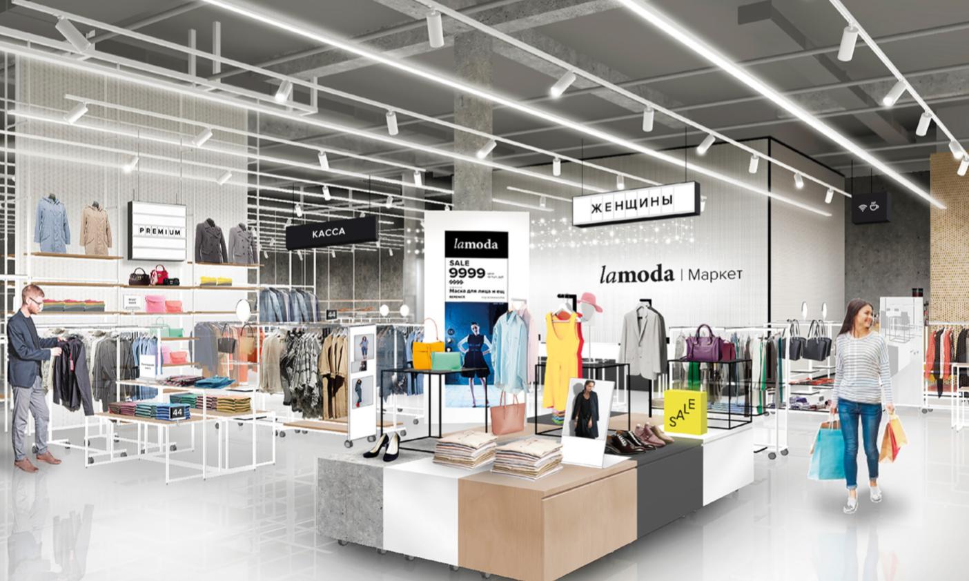 bd6a266f52667 Lamoda откроет в «Атриуме» свой первый офлайн-магазин: Яндекс.Новости