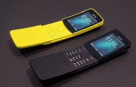 Nokia показала обновленный «телефон-банан» из «Матрицы»