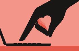 Как интернет изменил знакомства и отношения