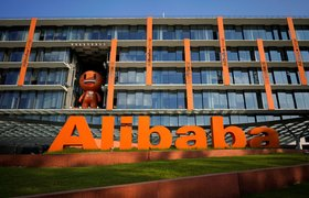 Mail.Ru и «Мегафон» договорились с Alibaba о создании компании Aliexpress Russia