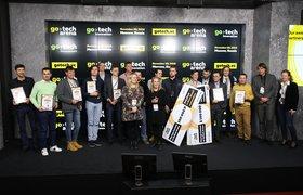 Названы победители конкурса GoTech
