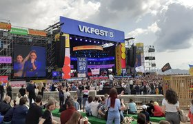 В Санкт-Петербурге проходит VK Fest
