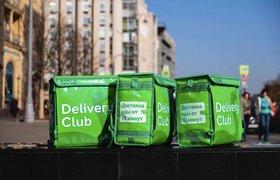 Delivery Club запустит доставку из локальных продуктовых магазинов и лавок