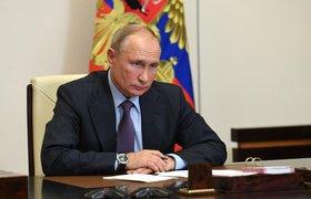 Путин о «рывке Мишустина» и поддержке бизнеса: «Стратегические цели никто не отменял»