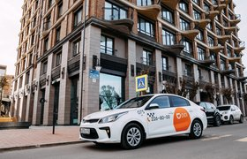 Китайский агрегатор такси DiDi субсидирует таксопаркам затраты на лизинг