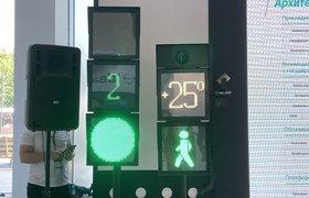 В России разработали светофор с функцией распознавания лиц и информирования о пробках